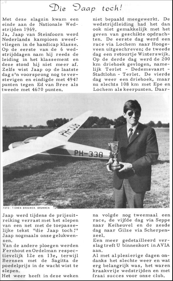 1969 Jaap.png