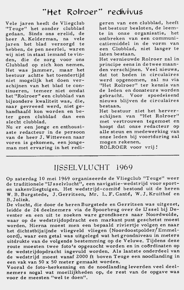 1969a.jpg