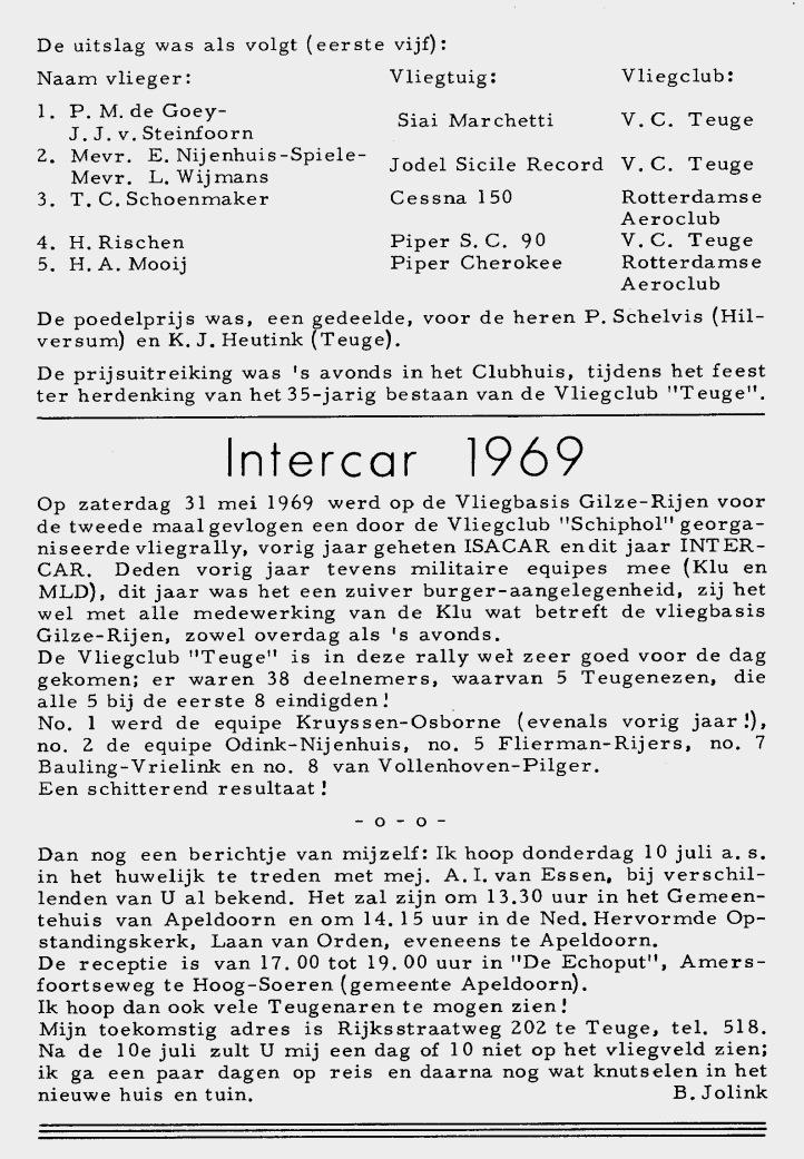 1969b.jpg