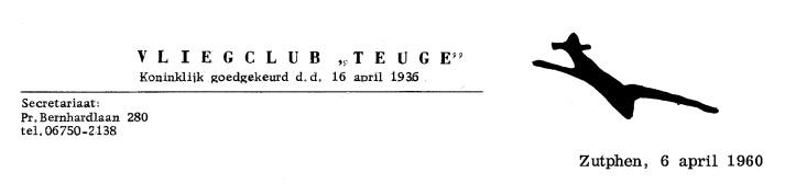 VCT logo 1960.jpg