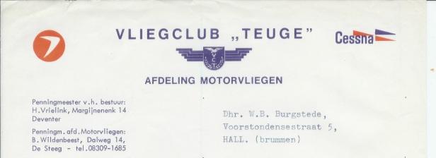 VCT logo 76.jpg
