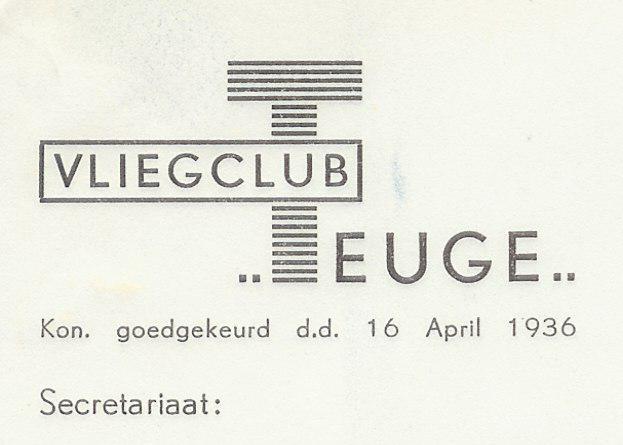 VCT logo jaren 60.jpg